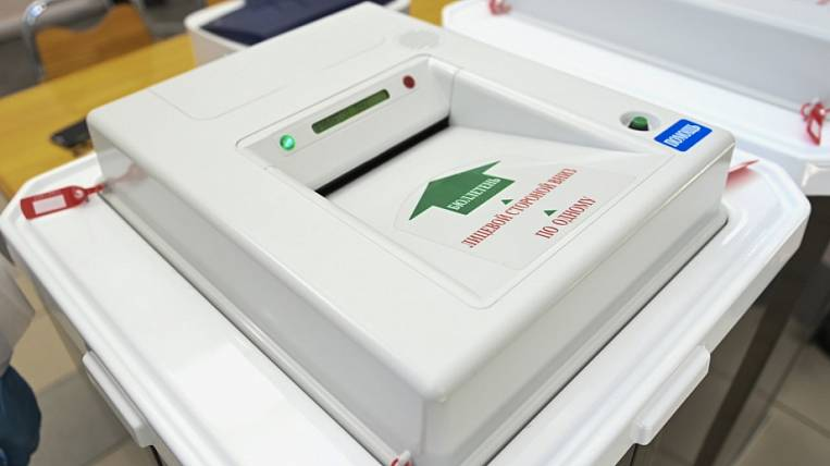 In Kamchatka, after processing 100% of ballots, United Russia wins