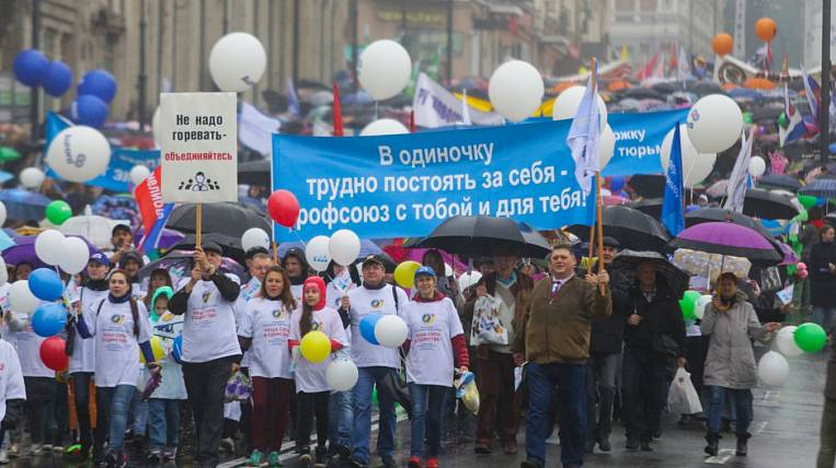 May Day demonstration canceled in Primorye due to coronavirus