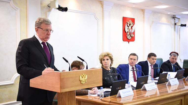 Kudrin: poverty level in Russia may rise
