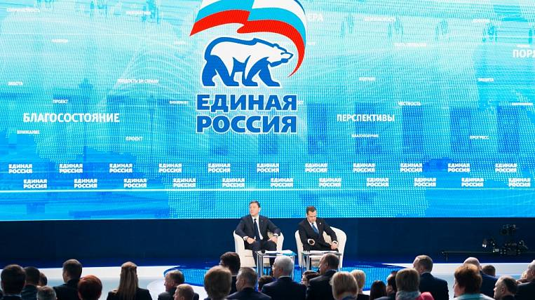 United Russia intends to change its name and leader