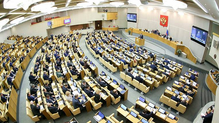 The State Duma adopted the federal budget for 2020 year