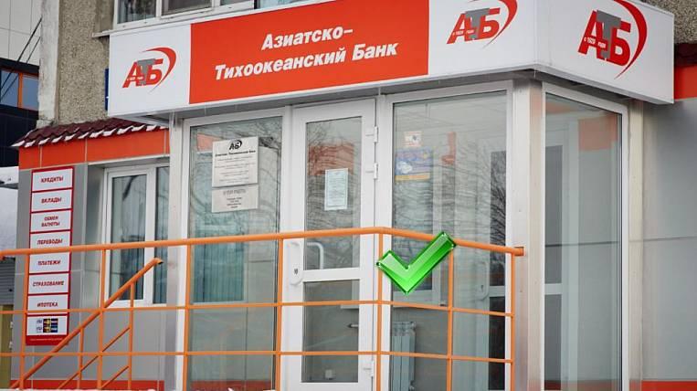 атб банк иркутск кредит наличными кредит независимо от кредитной истории