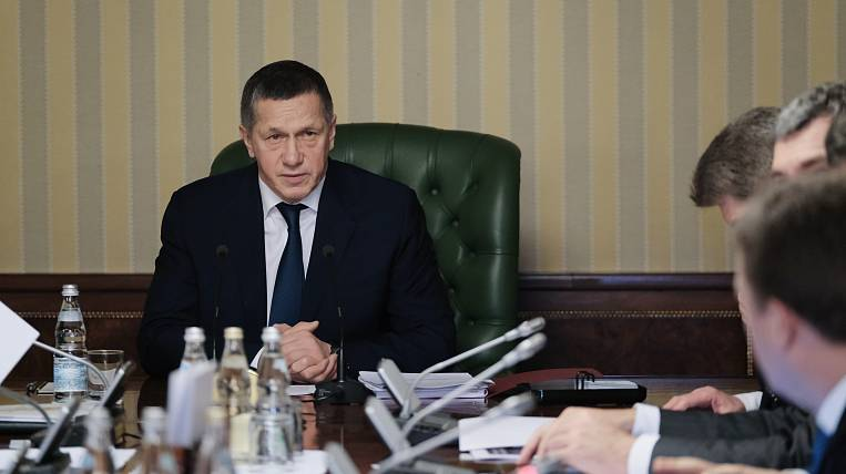 Trutnev added to the Far East North Caucasus