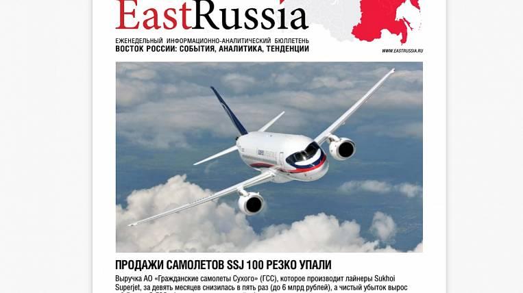 EastRussia Bulletin: Blagoveshchensk will receive SPV status