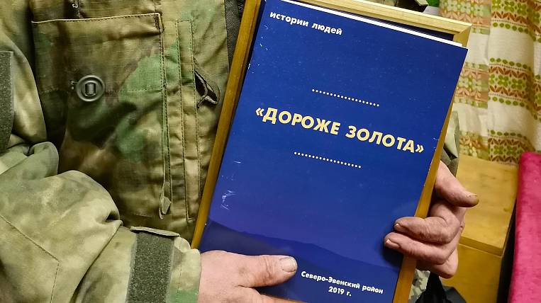 Polymetal helped amateur authors publish a book in Kolyma