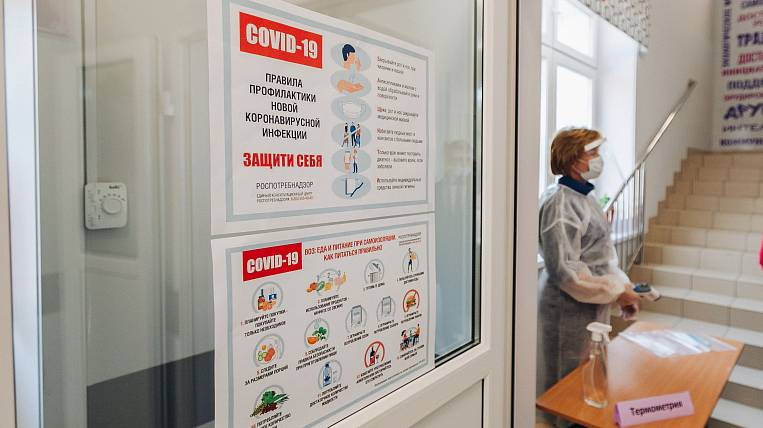 Infectious shift workers are taken out by sanitation in Buryatia