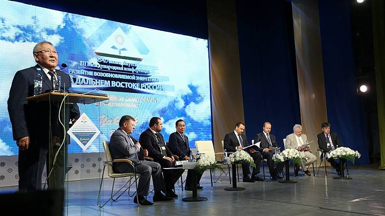 Less than a month remains until the start of the IV International Conference on the Development of Renewable Energy in the Far East in Yakutsk