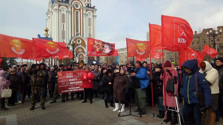 Khabarovsk rally held against constitutional amendments