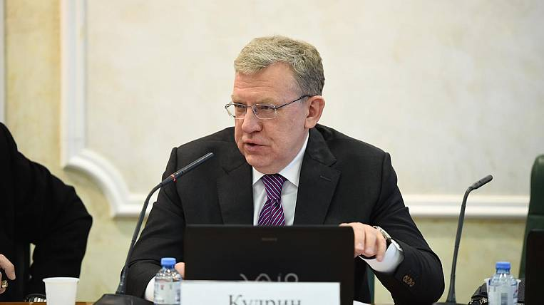 Kudrin proposed to support the entire small and medium business in Russia