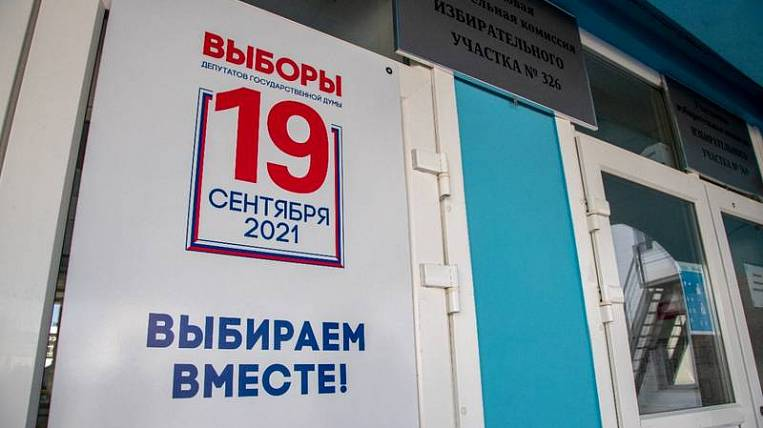 On Sakhalin, United Russia wins elections