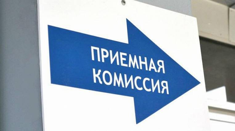 Technical schools will leave the previous deadlines for the admission campaign in the Khabarovsk Territory