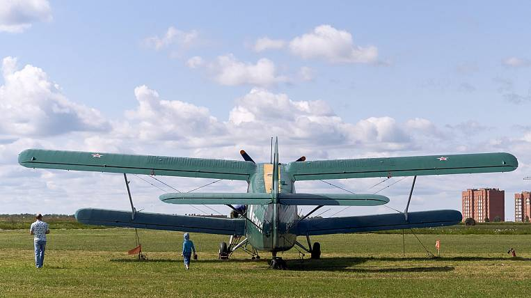 Pre-investigation check began on the disappearance of An-2 in Buryatia