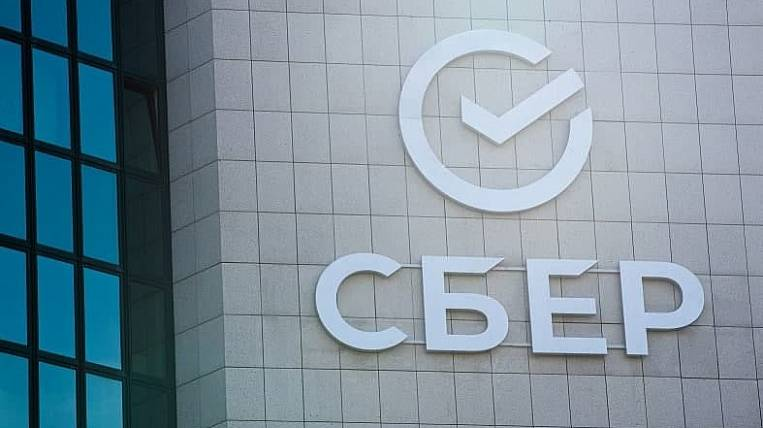 Tariffs for corporate clients have been lowered by Sberbank