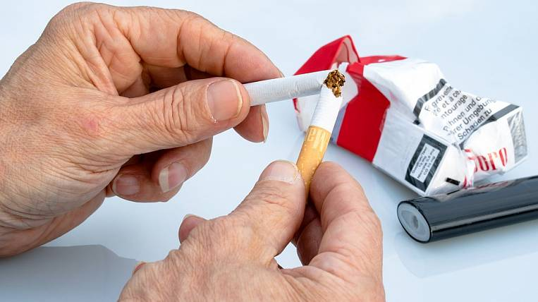 Ministry of Labor proposed not to fine for smoking