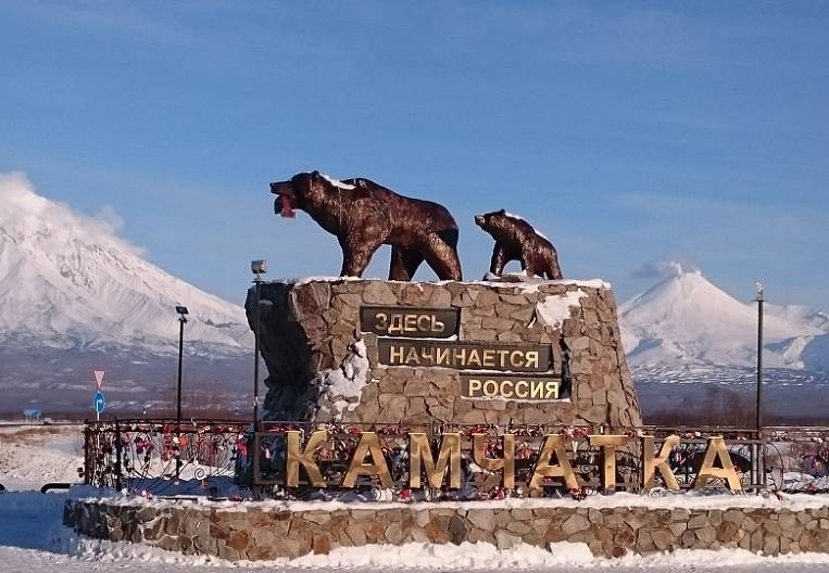 Kamchatka Krai: results - 2015, trends - 2016
