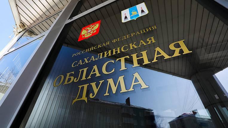 Duma meetings on Sakhalin canceled due to coronavirus