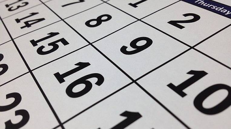 Federation Council: forced weekends will not affect the schedule of holidays