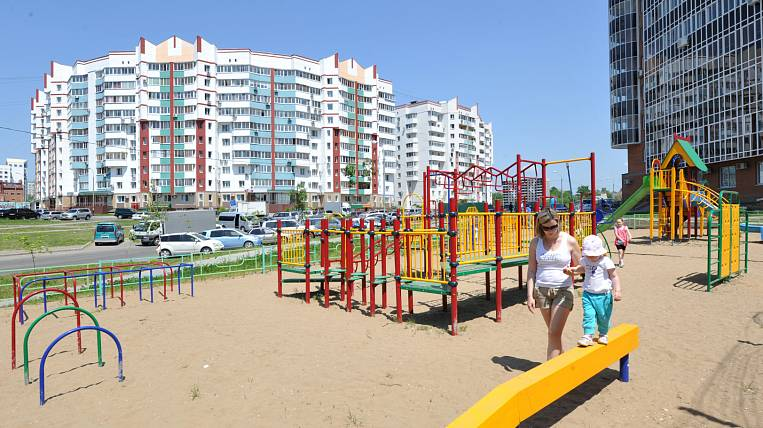 The mayor's office of Khabarovsk has simplified the purchase of housing for the resettlement of barracks