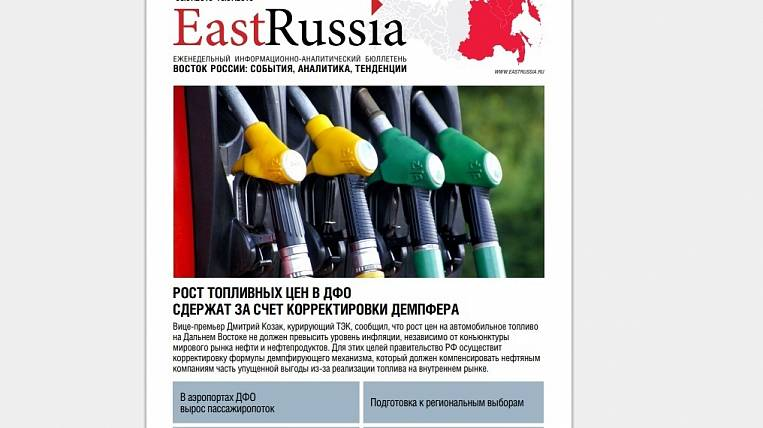 EastRussia Bulletin: gold mining increased in three regions of the FEFD