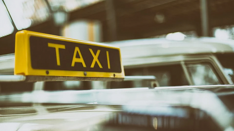 Federal officials want to transfer from official cars by taxi