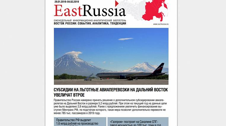 EastRussia Newsletter: Eight Candidates Claim for Head of Cheremkhovo District