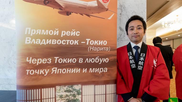 New flight will connect Vladivostok and Tokyo
