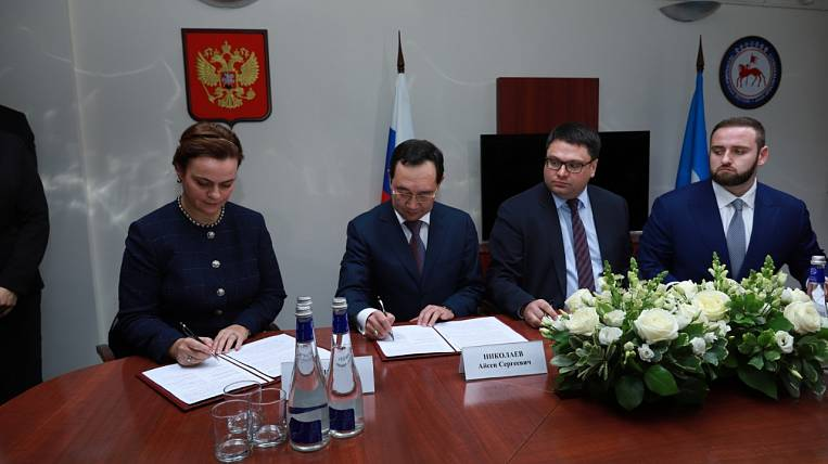 Moscow signed a quadripartite agreement on the construction of a residential quarter in Yakutia