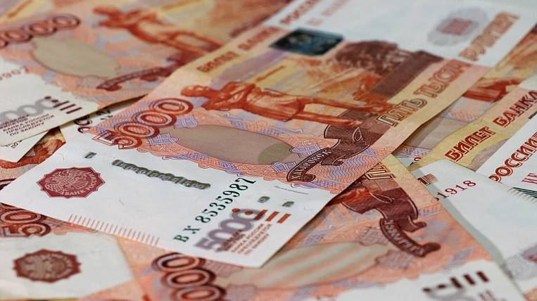 More than 2 trillion rubles will be allocated for the development of the Far East