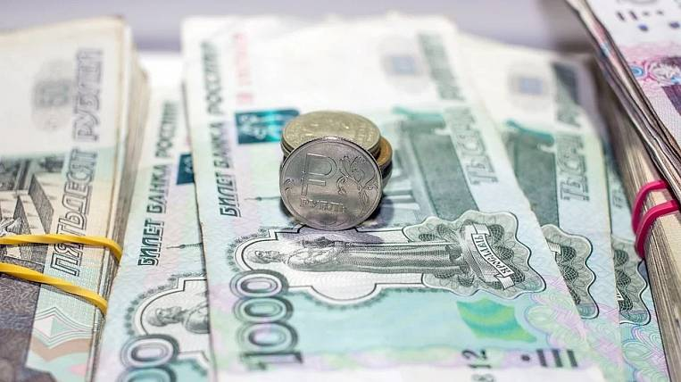5,7 billion rubles allocated for soft business lending in Russia