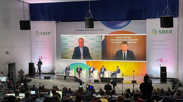 The head of Sberbank proposed to create an ESG-alliance of entrepreneurs