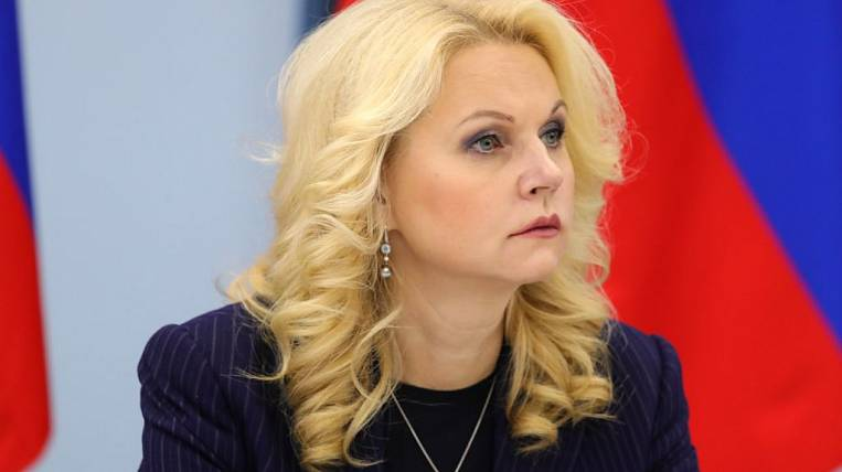 Golikova has denied information about the reduction of budget places in universities