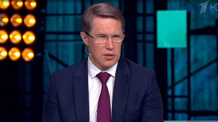 Murashko: the complete removal of restrictions in Russia will occur no earlier than 2021
