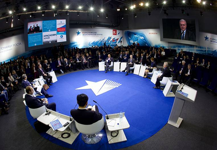 Discuss 2030 Strategy - the goal of the Krasnoyarsk Economic Forum