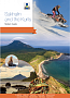 Sakhalin and the Kurils. Modern guide