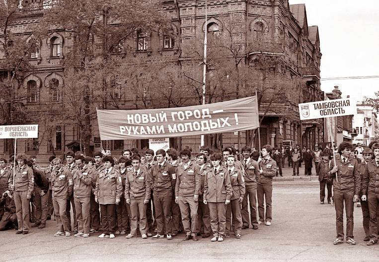 Bonivour: Ruins of the last construction of the USSR and new hopes
