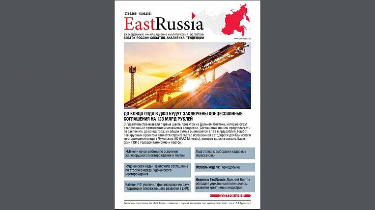 EastRussia Bulletin: Fish will become more expensive