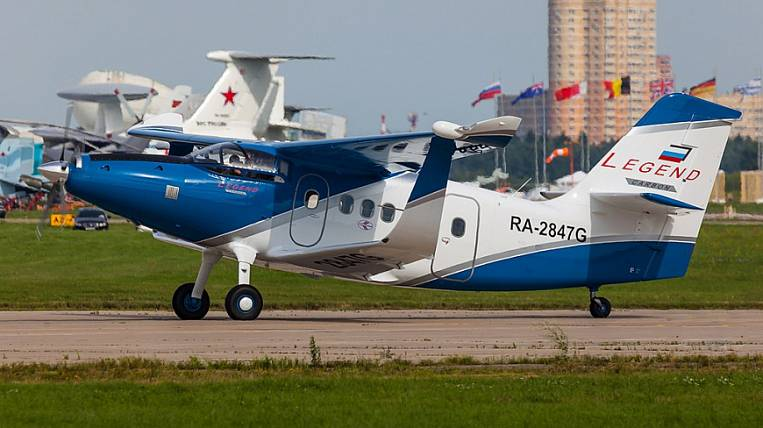 """Customers for the aircraft """"Baikal"""" will look in the DFO"""