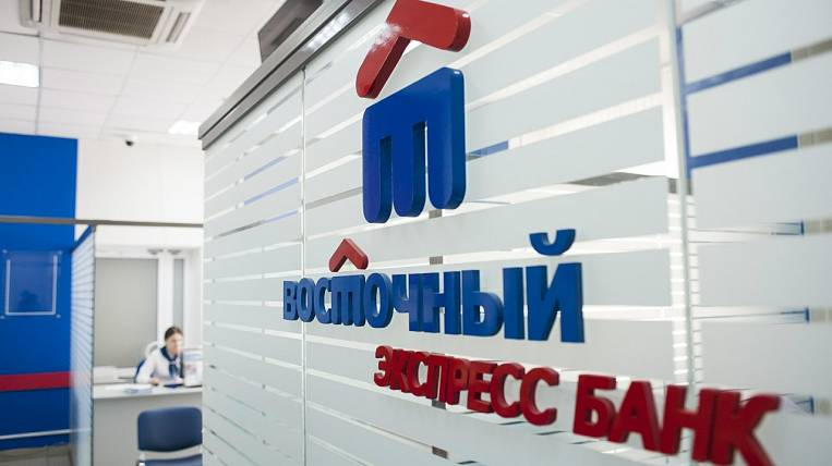The court in the Amur region obliged to sell the shares of East Bank to Avetisyan