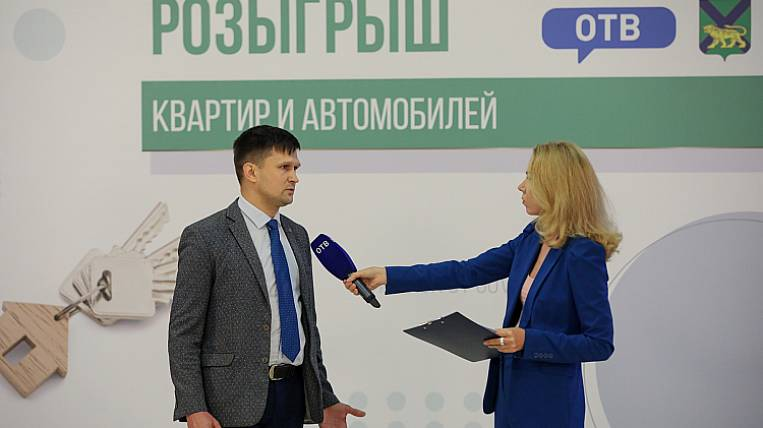 The second draw among those vaccinated against COVID announced in Primorye