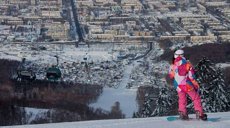 """""""Mountain air"""" of Sakhalin"""