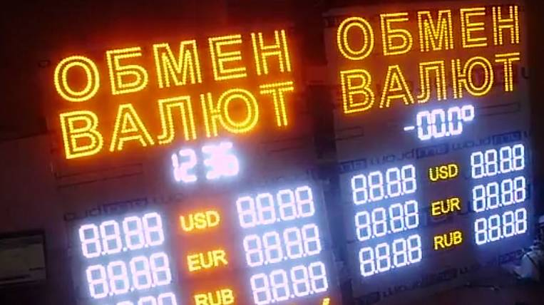 In Russia, banned the scoreboard with currency rates