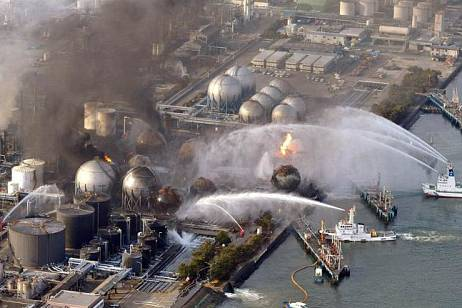 "Discharge of water into the ocean from the nuclear power plant ""Fukushima-1"" allowed the government of Japan"
