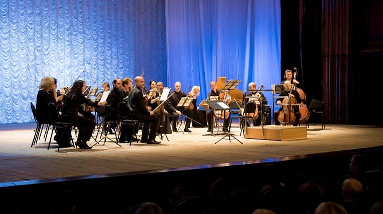 The 6th International Music Festival opened in Khabarovsk