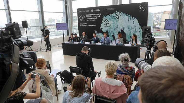 International theater festival started in Vladivostok