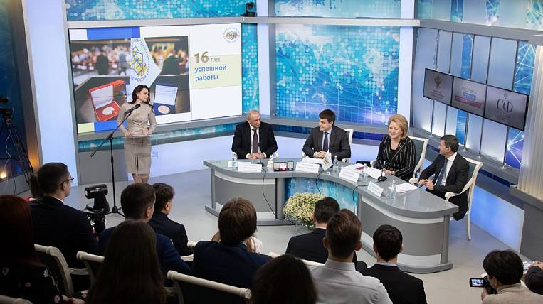 The Far Eastern nomination appeared at the contest My country - my Russia