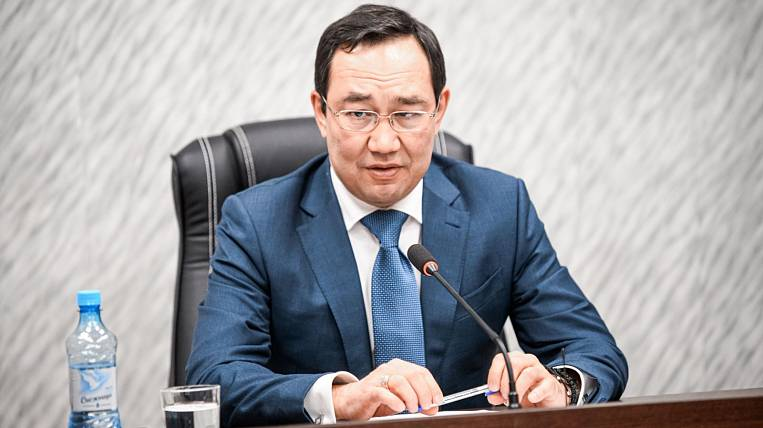 The head of Yakutia fired three officials