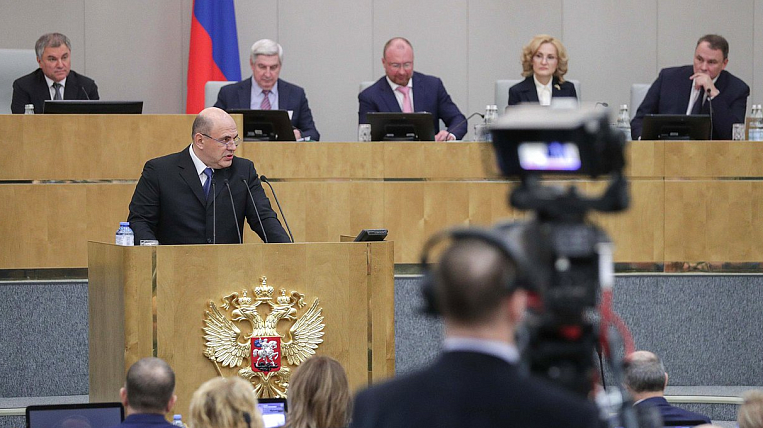 State Duma deputies approved the candidacy of Mishustin