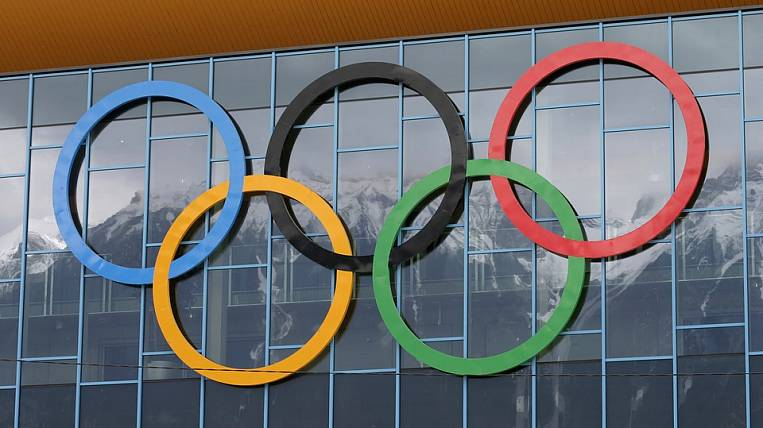 2036 Olympics may be held in Vladivostok