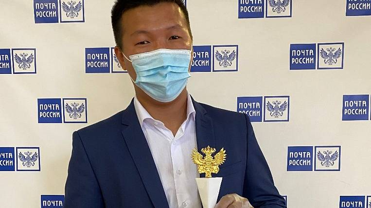 """The head of the post office from Yakutia became the """"Person of the Year"""""""