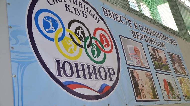 The gym in a rural school in the Amur region was repaired by a national project